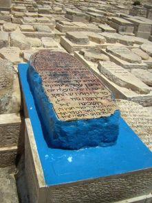 450px-Chaim_ibn_Attar_grave