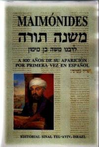 Mishné Torah