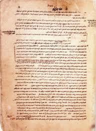 manuscrito jaim vital