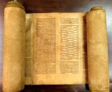 ספר התורה העתיק בעולם