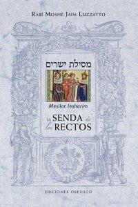 mesilat yesharim obelisco
