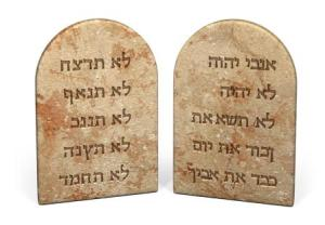 Ten-Commandments-in-Hebrew